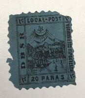 6.2.1 Stamp 1866-1867.jpg
