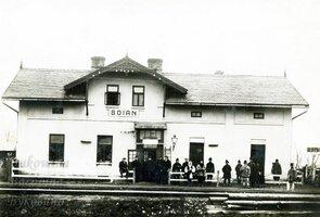 Gara Boian de pe linia Cernăuți - Lipnic - Bălți - Iași.jpg